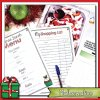 Christmas Budget Project Grades 5 and 6